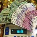 Финансова институция, която помага на хората в нужда от финансиране