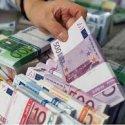 Сериозно предложение за заем между физически лица