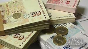 Предлагане на заем между отделните до сериозни