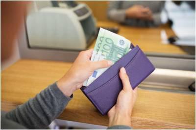 Оферта за заем между частни, сериозни