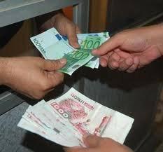 Оферта за заем на честни лица