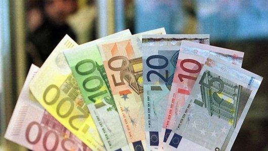 Предлагаме заеми при много ниски лихви от 2%